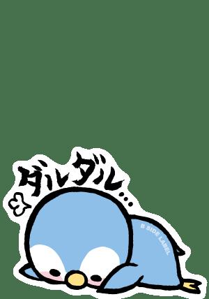 M2600ダルダルペンギン