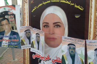 """Syria's 2016 Congressional Elections. """"Enthusiasm to Vote in a War-Torn Country"""""""