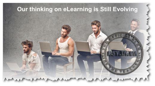 E-LEARNING – СУЧАСНА МОДЕЛЬ НАВЧАННЯ ДОРОСЛИХ