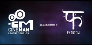 Here is Everything You Need to Know about Cineman Productions & Phantom Films tie-up!