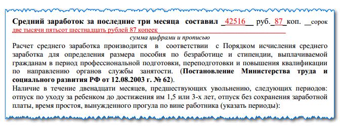 ЛК РФ Глава 8. ТОРГИ НА ПРАВО ЗАКЛЮЧЕНИЯ ДОГОВОРА АРЕНДЫ