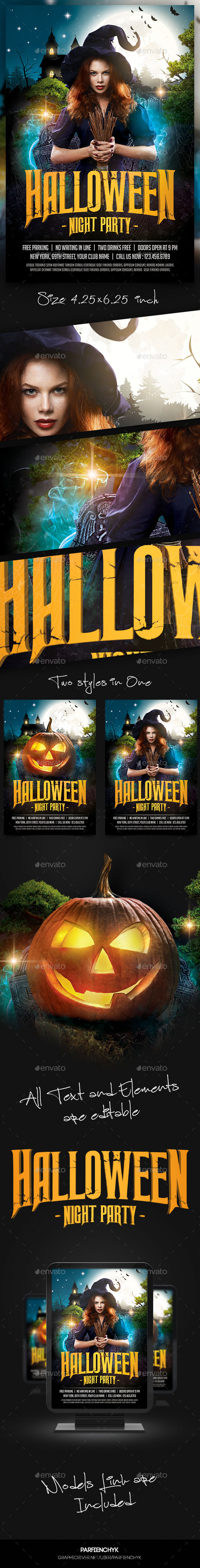 Halloween Party Flyer Template by Parfienchyk (Halloween party flyer)