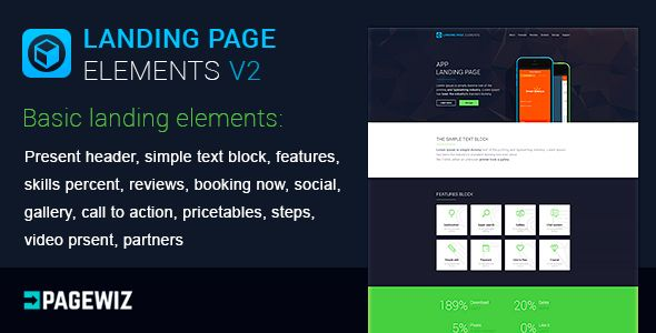 Landing Elements Vol 2 For Pagewiz by MatArt (landing page template for PageWiz)