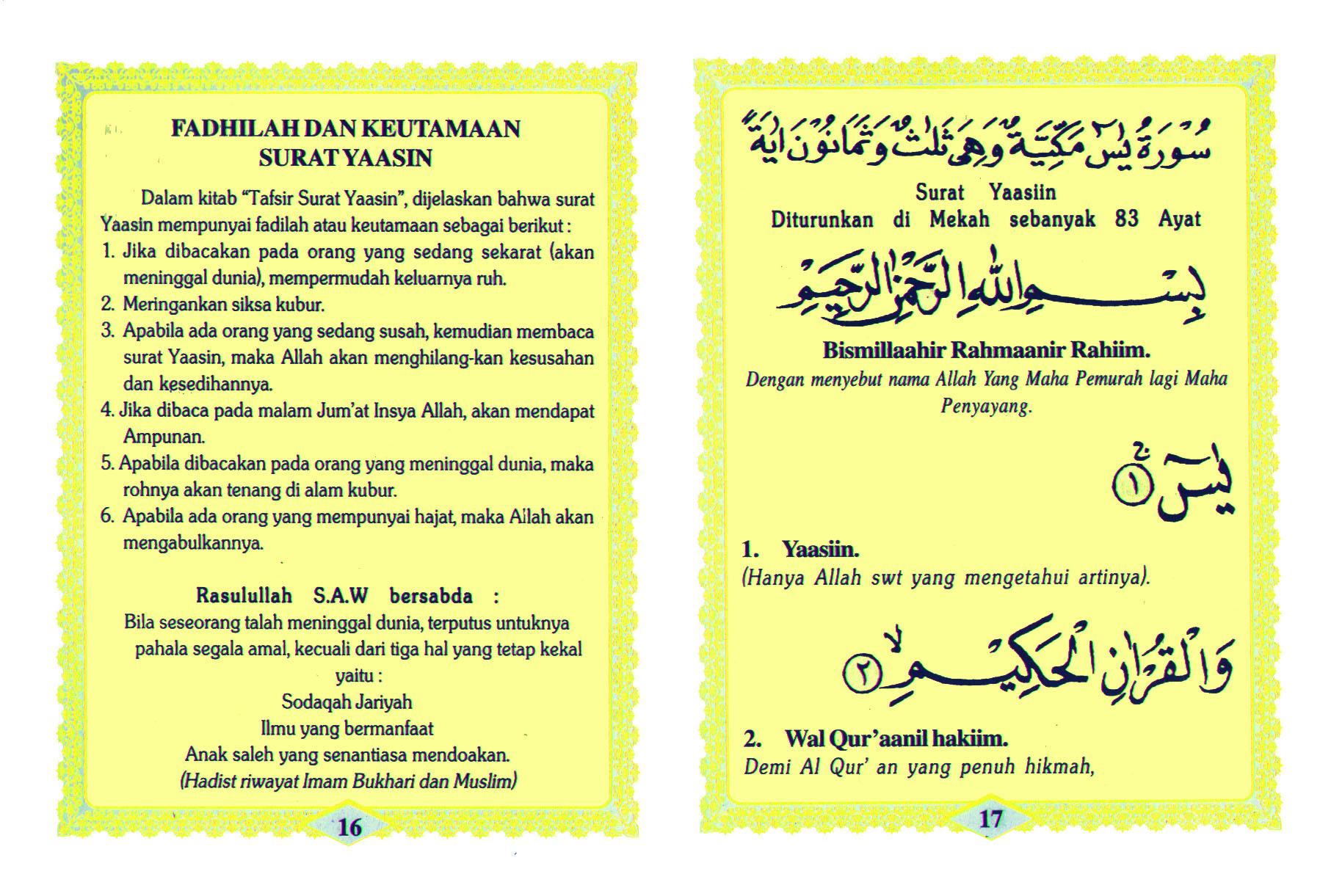Bab 33 Do Do Bulan Ramadhhan Khatmil Qur An Nabawiyah