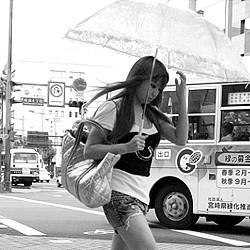 Quarante jours de Japon