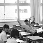 Peasu serie (3/?) : dans un collège privé de Miyazaki