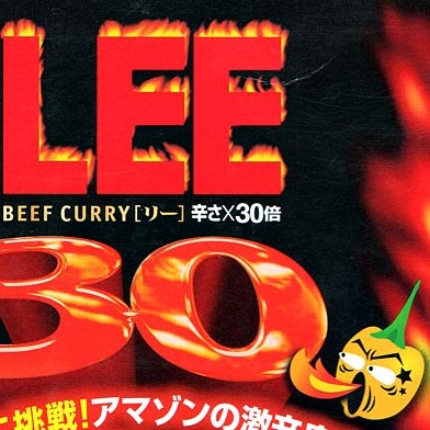 Un curry pour les durs, les vrais, les tatoués : le curry Lee