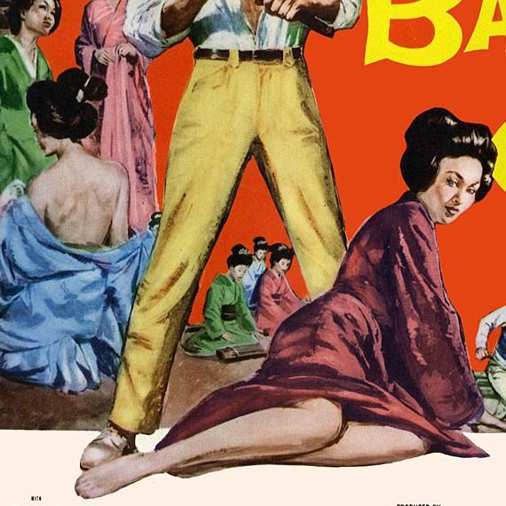 Le Barbare et la Geisha (John Huston – 1958)