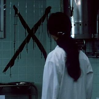 Cure (Kiyoshi Kurosawa – 1997)