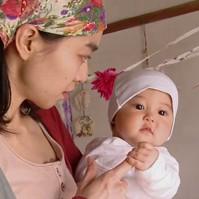 Kotoko (Shinya Tsukamoto – 2011)