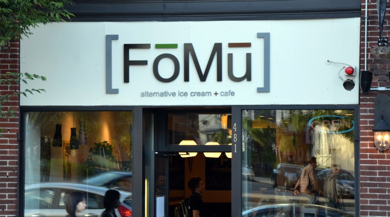 FoMu I Photo By Kara Korab