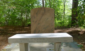 Permanent Residents: Emory University's Anti-Gravity Monument