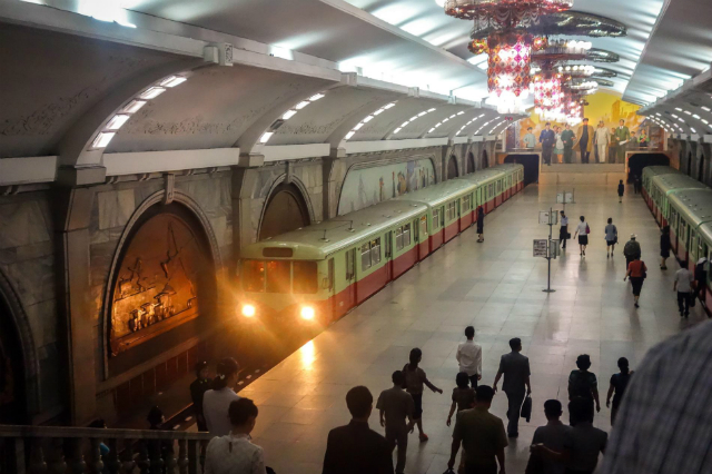 NK subway