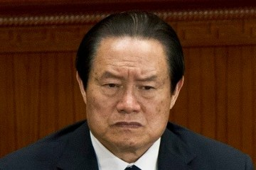 China's former security chief is being investigated for corruption
