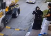 Palestinian Woman Knife Attack