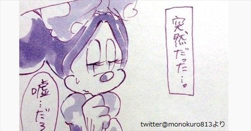 水谷優子の画像 p1_24