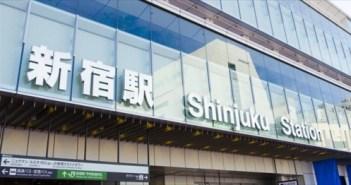 shinjuku_R