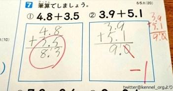 test_r