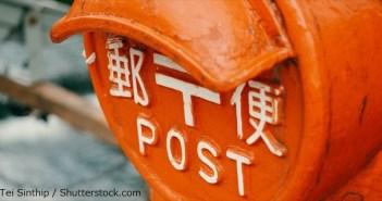 post_R