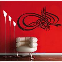 Islamic Wall Stickers Home Decor Mode (end 8/1/2019 3:15 AM)