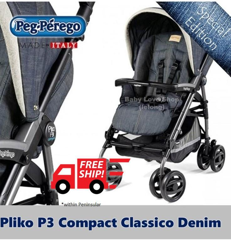 Peg Perego Leather Stroller Peg Perego P3 Seat Cover Replacement Velcromag