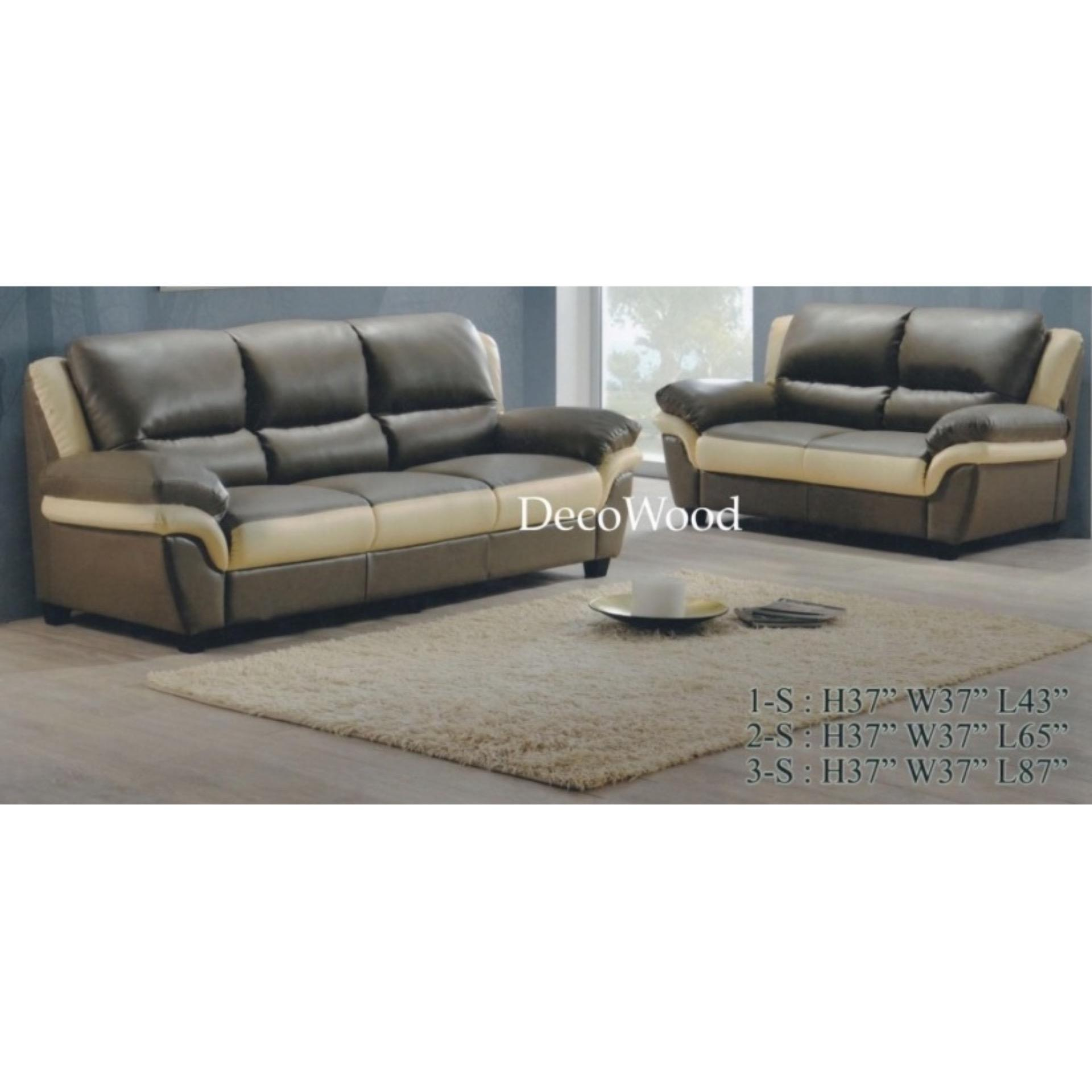 Relax Sofa Sofa 2 3 Seater Fully Leather Sofa Lounge Chair Relax Sofa Relax Chair