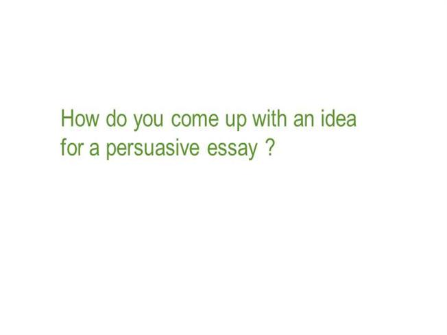 Brainstorm Persuasive Essay TopicauthorSTREAM