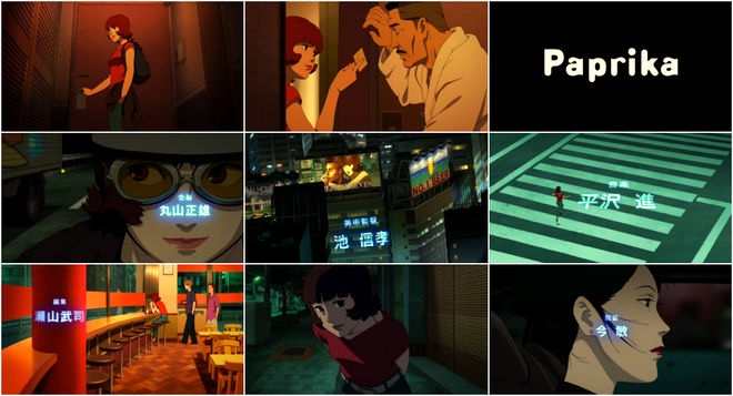 Style Frames 2016 (2016) \u2014 Art of the Title - animation title