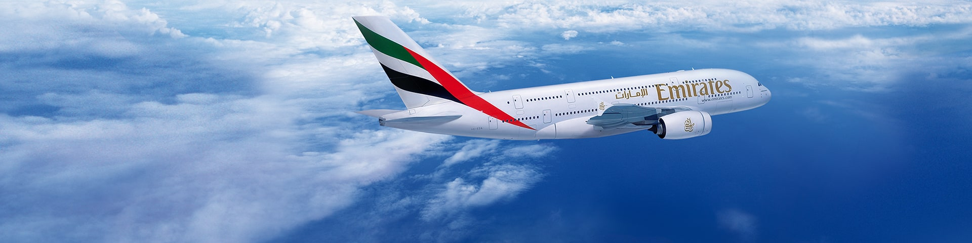 Lit Chez Fly Emirates Flights Book A Flight Browse Our Flight Offers And