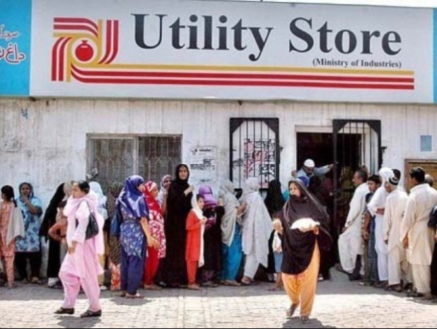 ملک بھر میں مجموعی طورپر8، پشاور میں 5 اور کوئٹہ میں 3 موبائل اسٹورزکھولے گئے۔ فوٹو : فائل
