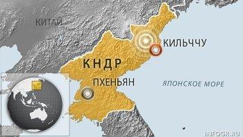 КНДР проинформировала США и Китай о проведении ядерного испытания