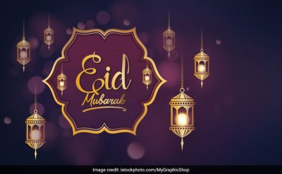 Bakrid al-Adha 2018: Health Benefits of Goat Meat You Must Know This Eid al-Adha