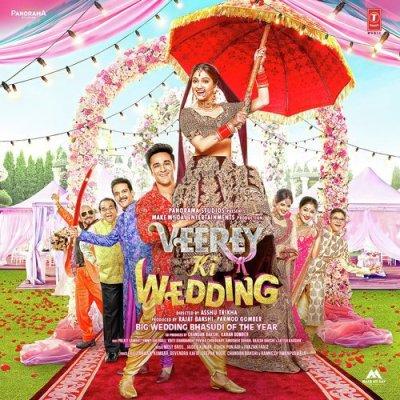 Na Kasoor (Full Song) - Veerey Ki Wedding - Download or ...