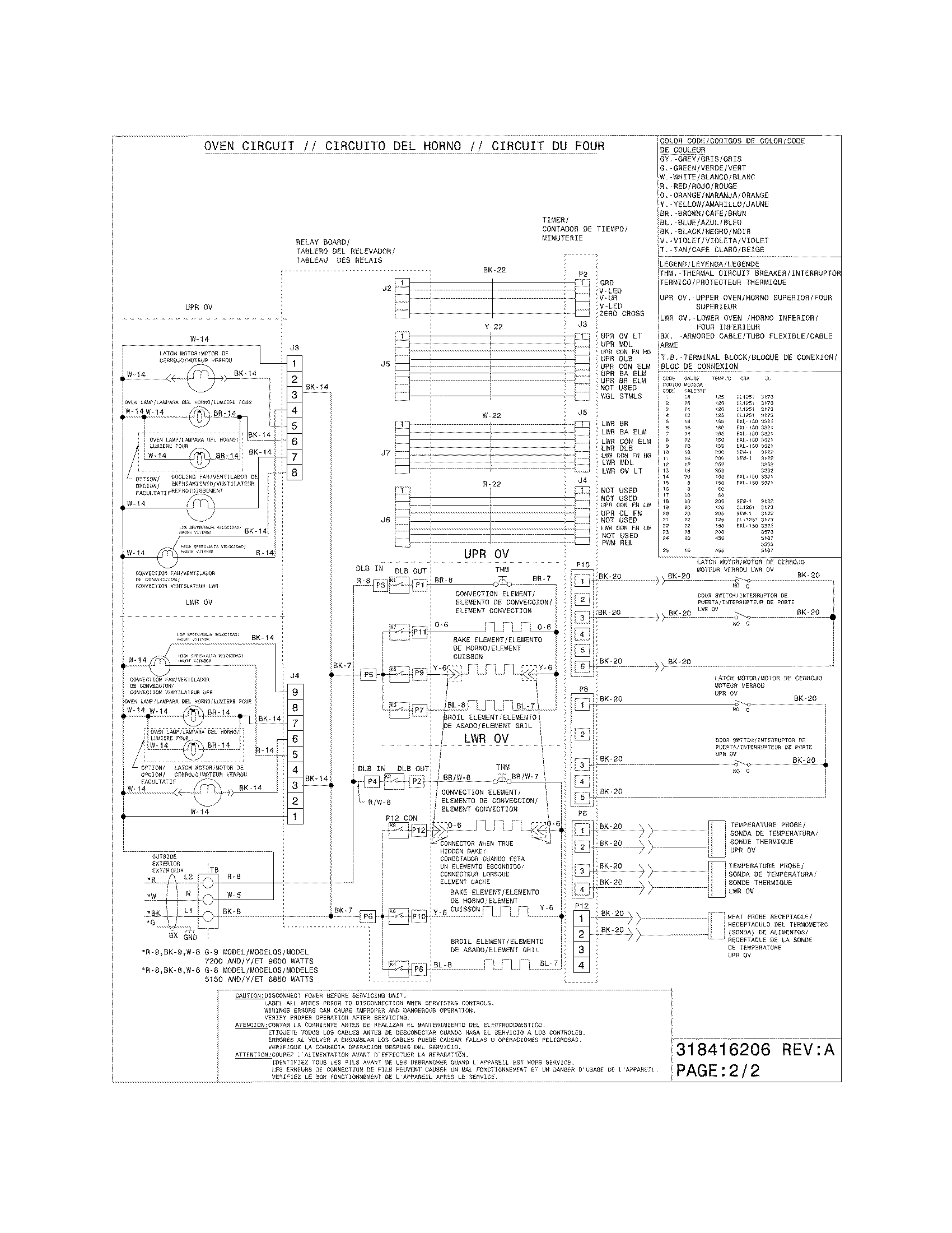 kenmore elite single wall oven wiring diagram