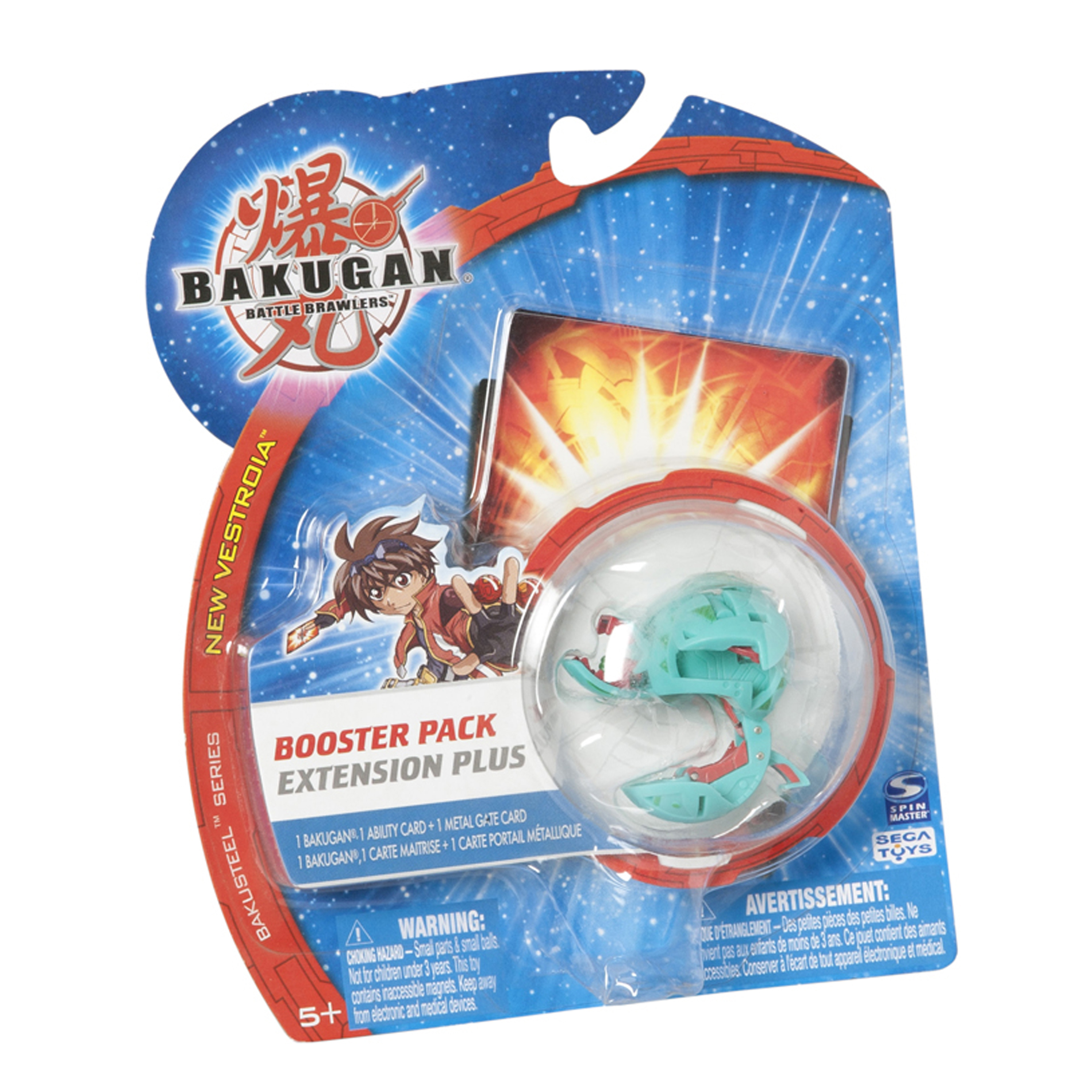 Maitrise Pack Office Spin Master Bakugan Booster Pack Alpha Percival