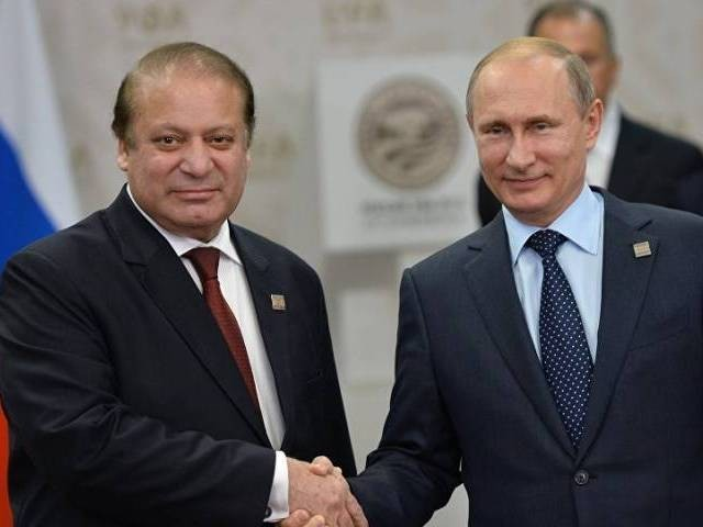 FO has \u0027no objection\u0027 to LPG deal with Russia firm The Express Tribune