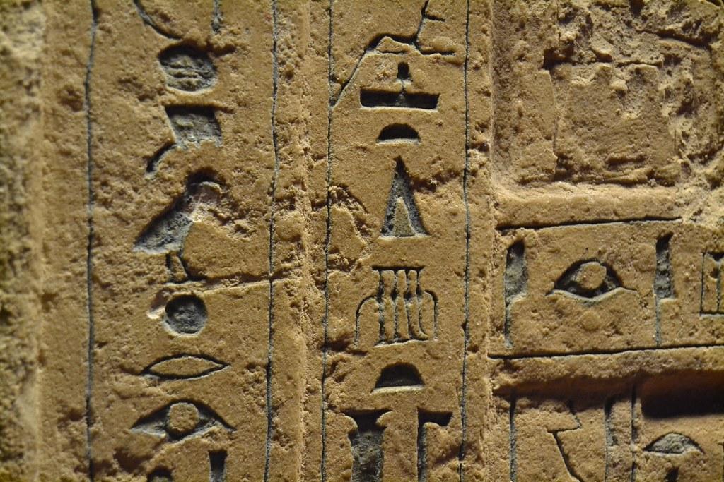 Imagen gratis de jeroglíficos egipcios