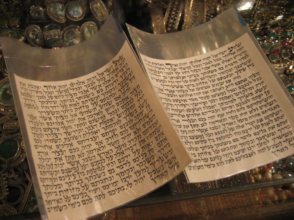 As 3d Wallpaper Mezuzah Scrolls Inside Each Mezuzah Is A Quote From The