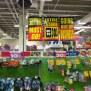 Toys R Us Hialeah Florida Closing Sale Phillip Pessar