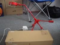 IKEA KILA desk lamp | dreams_lcp | Flickr