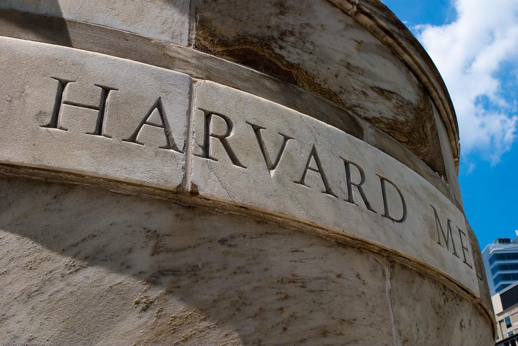 3d Pc Wallpaper Com Harvard Medical School 20090801 10d 51003 Sml Sml