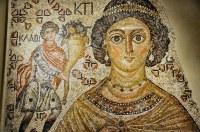 Roman mosaic tile at New York Metropolitan Museum of Art ...