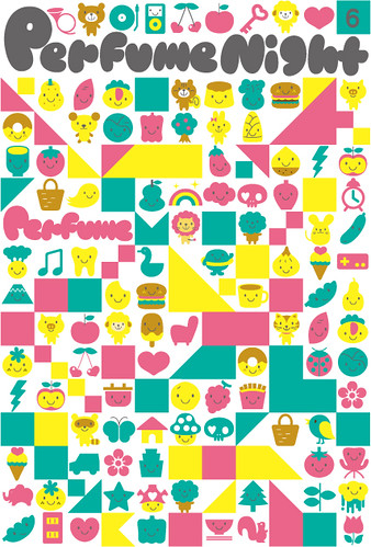 Wallpaper Cute 3d Perfume Night Kawaii Amp Cute Illustration The Loveliest