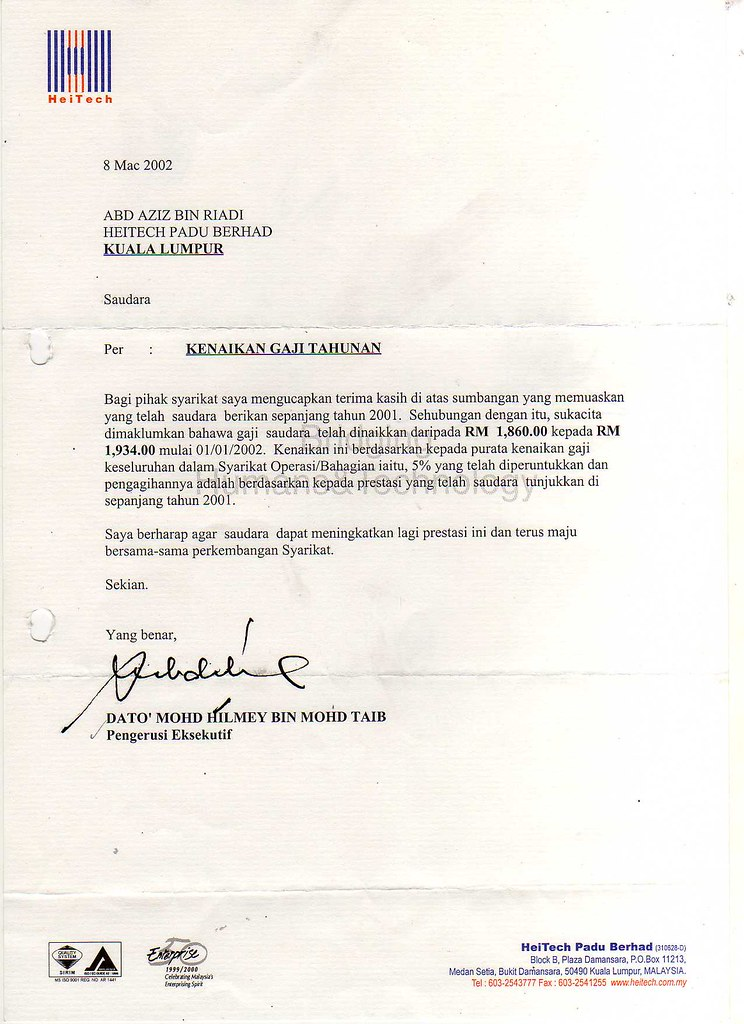 Increment letter form HTP001 azizriadi Flickr