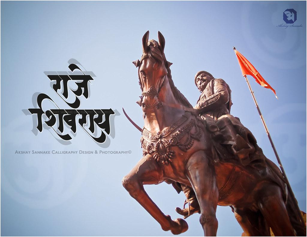 Shivaji Raje 3d Wallpaper Chhatrapati Shivaji Maharaj Statue Khed एकची तो राजा
