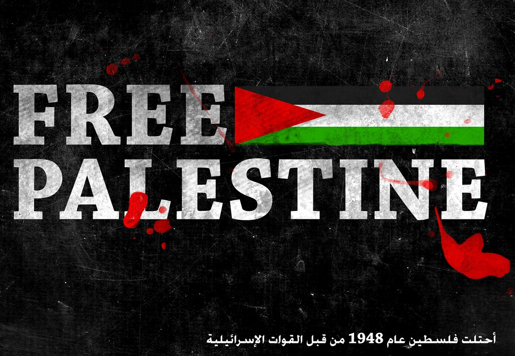 Wallpaper 3d Pc Hd Free Palestine With Love From Www Palestine Shirts Com