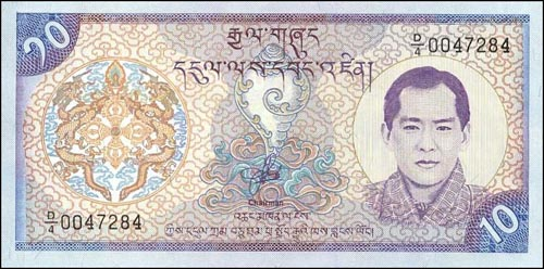 Pc Games Bhutan-currency | Currency Image Of Bhutan, Ngultrum
