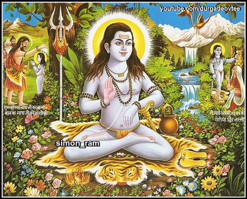 Maa Durga Wallpaper 3d Baba Balak Nath Ji Check Out My Durga Maa Videos At Www