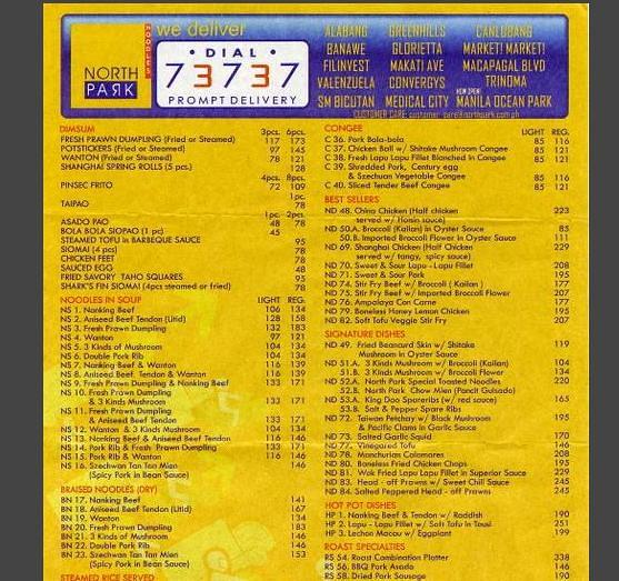 create menu online free