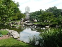 Chicago, Jackson Park, Bridge, Osaka Japanese Garden VI ...